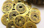 Ý nghĩa của đồng tiền âm dương